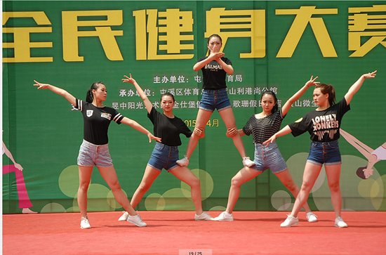 """黄山""""利港尚公馆杯""""全民健身大赛4月26日绚丽启幕"""