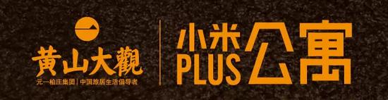 【小米plus公寓】12年一套房辛苦攒还是轻松赚