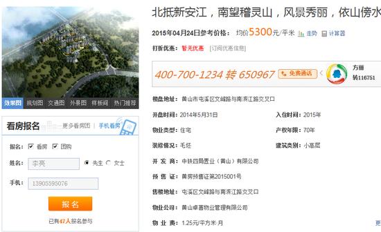 【中铁滨江名邸】在售楼房7# 9层均价5400/㎡