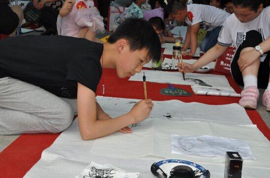 【地矿香溢梅溪】第八届安徽省少儿艺术大赛