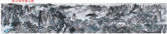 【活动预告】黄山大观首届石涛书画艺术节即将开幕
