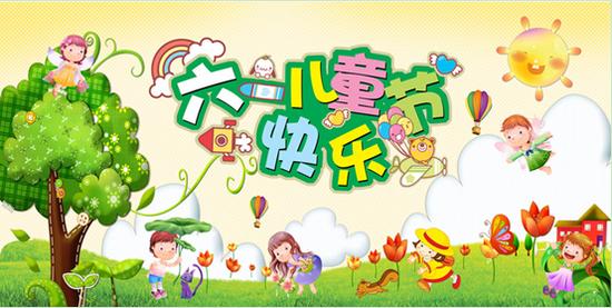 【银河湾】六一快乐游园季给孩子留一段欢乐时光回忆
