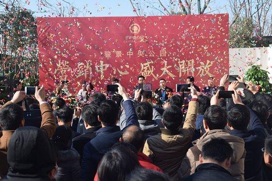 荣启中央,倾城绽放   骏景·中央公园营销中心盛大开放