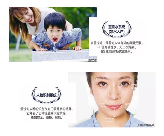 【腾讯电商钜惠3千抵3万】碧海青城构筑梦想生活栖息地