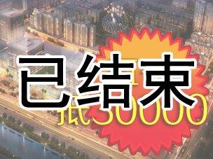 徐州云龙万达广场