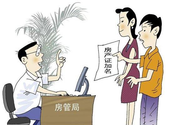 房产证继承过户流程_徐州购房导引最新房产证办理流程详解