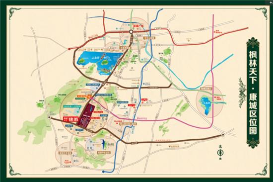 众多利好注定南区即将腾飞 枫林天下·康城值得期待