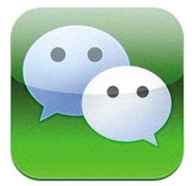 【福利】微信,你不火都不行啊。。。。。。。。。—方法已失效,需要视频QQ我