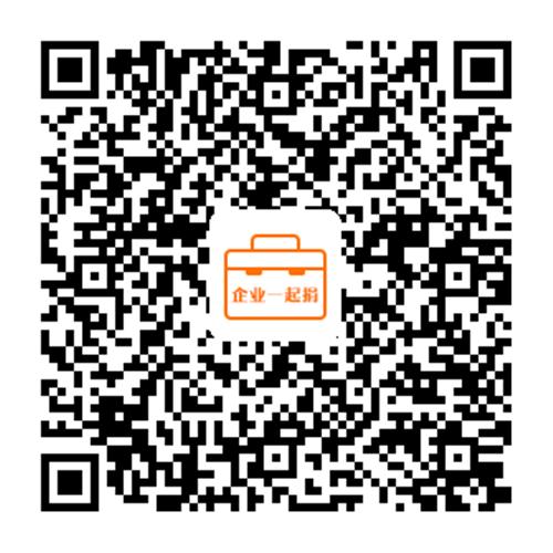 """99公益日荣盛发展助力""""圆孩子一个梦""""社会公益活动"""