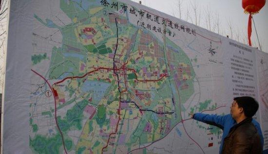 徐州地铁 号线地图