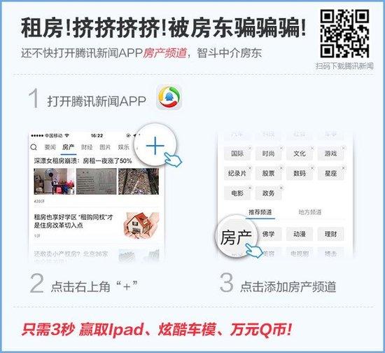 书香华府均价10000元/平左右