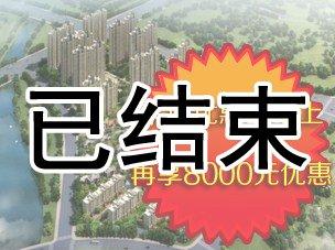 徐州美的城