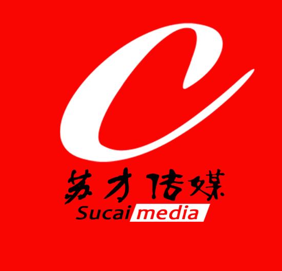 徐州腾讯房产合作伙伴之苏才传媒