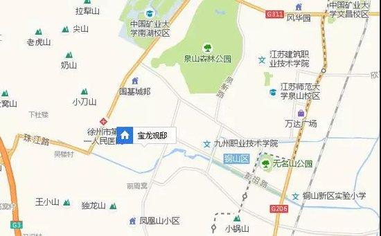 铜山优质项目宝龙观邸小高层明日认筹!均价仅8999元/㎡!