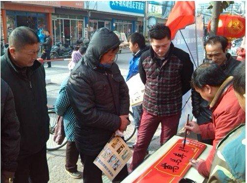 东台碧桂园温暖送万家活动火爆开启_频道-盐