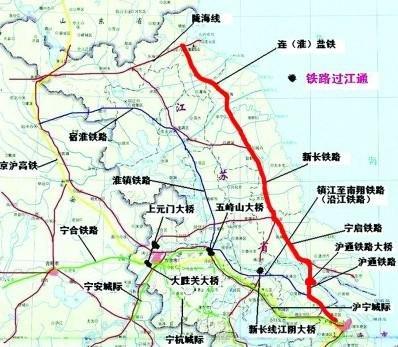 连盐铁路规划图