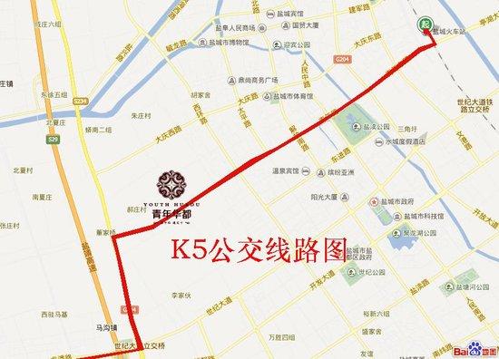热烈祝贺K5路公交青年华都站1月10日顺利开通