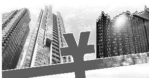 楼市投资属性弱化:千亿资金酝酿进入股市