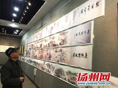 献礼城庆 丁家桐,丁永祥感恩大运河书画展开幕图片