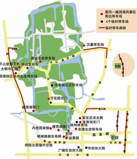 扬州东方向→瘦西湖
