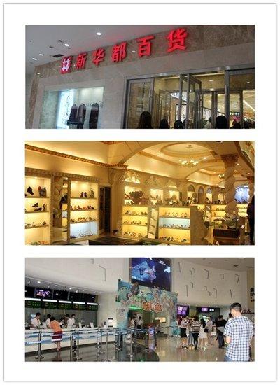 福州宝龙城市广场涵盖众多品牌图片