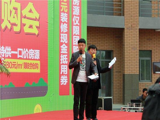 九龙湾·树人园&扬州电视台联合举办大型电视