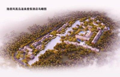 七河八岛温泉本周有望出水 市民游客将免费泡 - 扬州