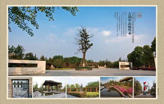 征集优秀设计方案,并邀请园林,绿化,景观,古建,风水等方面的专家进行