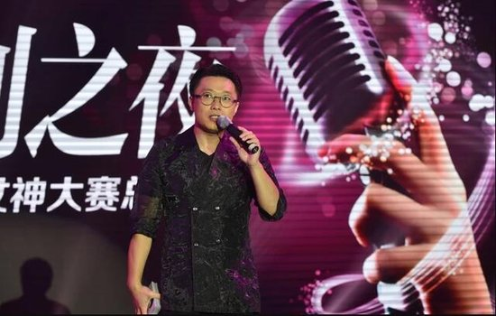 扬州魅利女神大赛落幕,辣妈选手沈锦芳夺冠