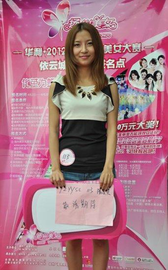 华利・2012中国扬州美女大赛精彩纷呈