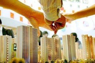 专家称刚需面临较好购房时机 惠4万把握拥房好时机