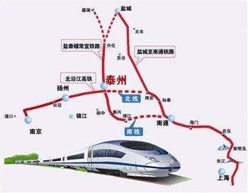 北沿江高铁已经确定于2018年动工,近日继南通铁路网发布《北沿江铁路
