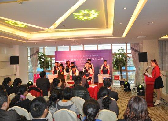 和昌扬州小学生汉字听写v答案第一周晋级赛完答案课程小学英语新试题标准及图片