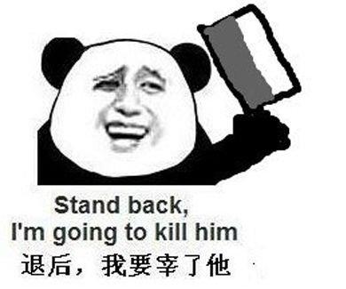 房产吐槽十三期:暴徒,你他妈来砍房价啊_频道-扬州_腾讯网