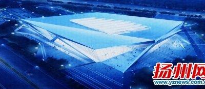 扬州南部体育公园体育馆全面打桩 计划明年6月竣工