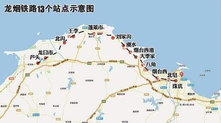 龙烟铁路具备通车条件!12月28日开跑
