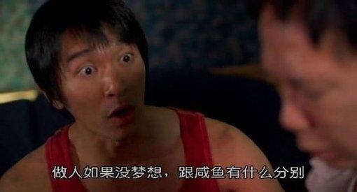 探秘 回归二十年 香港楼市知多少