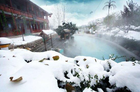 【置业帮】住进温泉小居 这个冬天暖暖的
