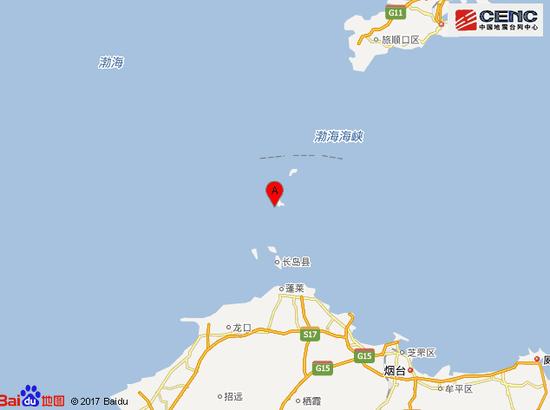 烟台市长岛县附近海域附近发生3.9级左右地震 你有震感吗?