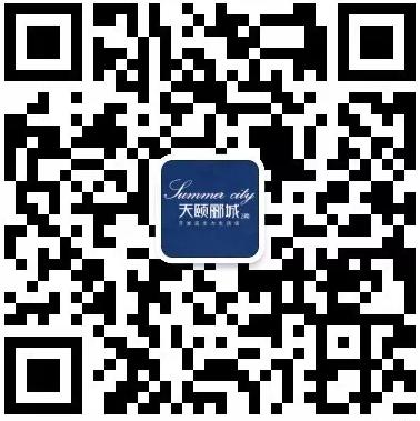 天颐郦城98/133㎡央景楼座加推再度引爆开发区!