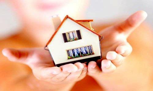 保障刚需购房低息 烟台二次购房公贷申请门槛提高