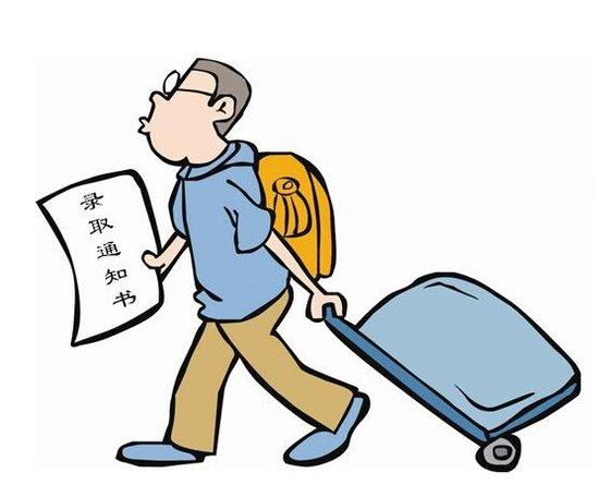 山东省内大学新生可自愿选择户口迁移 新政8月施行