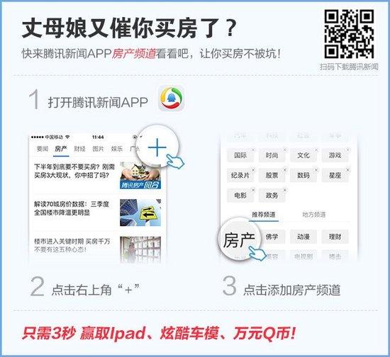 上海滩花园高层住宅均价7800元/平米 预计2019年4月底交房