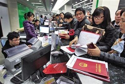 烟台芝罘区房产交易出现办证高峰 每周办理业务150余宗