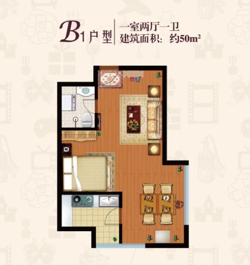 【 万象公馆 】,30-50㎡全能公寓,厨房,烟道齐全,纯住宅居住