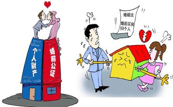 新婚姻法规定婚前买房属于个人财产