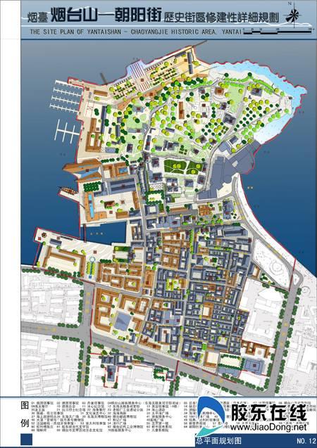 朝阳所城拆迁年前将遍地开花 预计2020年整体开街