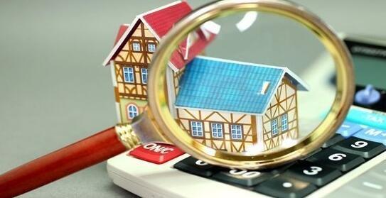 住房满两年免收增值税 山东契税优惠扩大到二