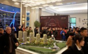 中海·悦公馆营销中心 载誉盛启!
