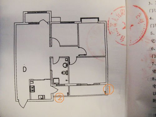 房屋平面图消防手绘图